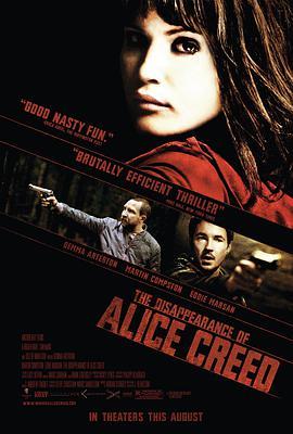 惊悚电影《爱丽丝的失踪》解说文案