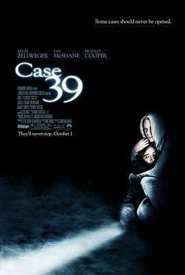 悬疑电影《39号案件头》解说文案