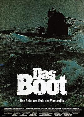 战争电影《从海底出击》解说文案