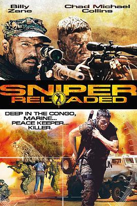 动作电影《狙击精英:重装上阵》解说文案