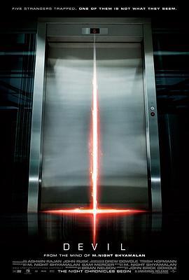 悬疑电影《电梯里的恶魔》解说文案