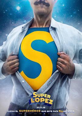 喜剧电影《西班牙超人》解说文案