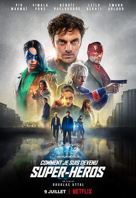 动作电影《我是如何成为超级英雄的》解说文案