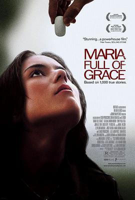 犯罪电影《万福玛丽亚》解说文案 解说稿