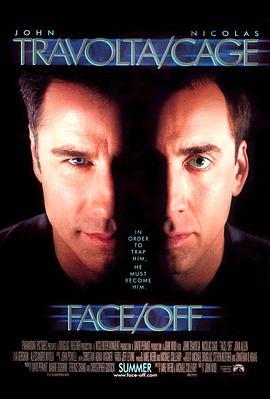 科幻电影《变脸》解说文案