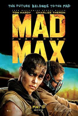 科幻电影《疯狂的麦克斯4》解说文案 三段式文案解说稿