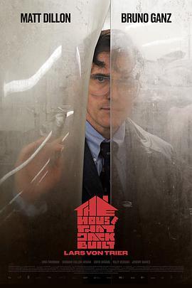 恐怖电影《此房是我造》解说文案