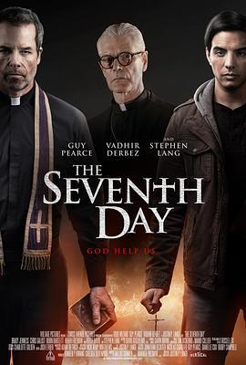 恐怖电影《第七日》解说文案 解说稿