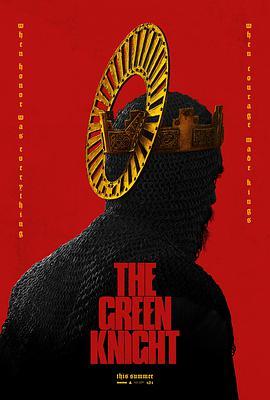 奇幻电影《绿衣骑士》影评 解说素材 观后感