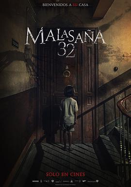 恐怖电影《马拉萨尼亚32号鬼宅》解说文案