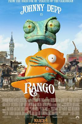 冒险电影《兰戈》解说文案