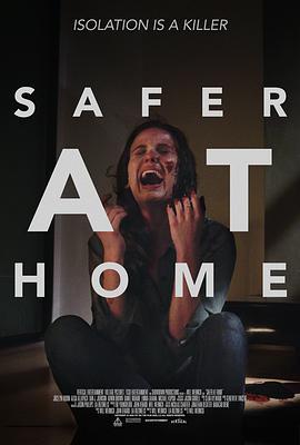 惊悚电影《在家更安全》解说文案解说稿