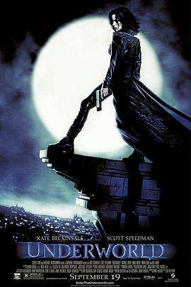 奇幻电影《黑夜传说》解说文案