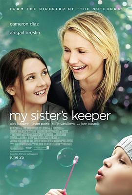 家庭电影《姐姐的守护者》解说文案