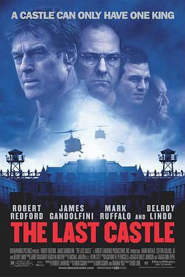 动作电影《最后的城堡》影评 观后感 解说文案
