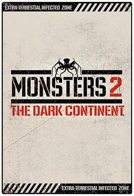 科幻电影《怪兽:黑暗大陆》影评 观后感 解说文案
