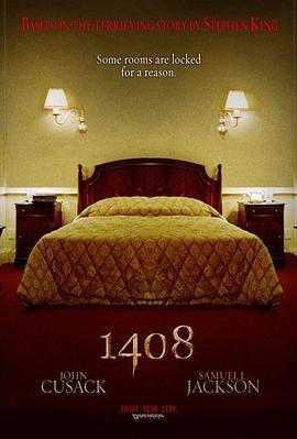 恐怖电影《幻影凶间1408》解说文案