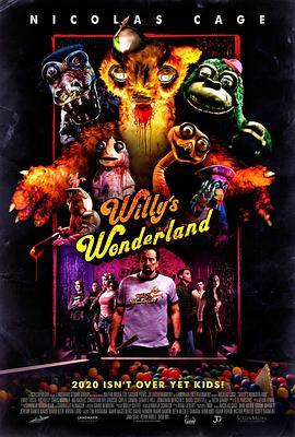 惊悚电影《威利的游乐园》影评 观后感 解说文案