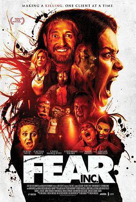 恐怖电影《恐惧有限公司》影评 观后感 解说文案