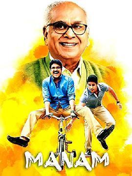 印度喜剧电影《一家人》影评 观后感 解说文案