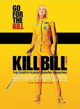 犯罪电影《杀死比尔》解说文案完整版