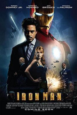 冒险电影《钢铁侠1》影评 观后感 解说文案