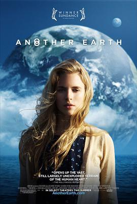 科幻电影《另一个地球》解说文案完整版