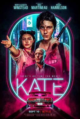 动作电影《凯特》影评 解说素材 观后感