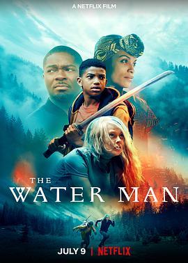 科幻电影《寻找奇迹水人》影评 解说素材 观后感